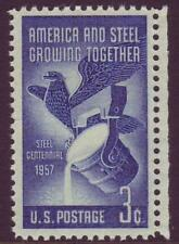 #1090 STEEL INDUSTRY. WHOLESALE LOT OF (300) MINT SINGLES. F-VF NEVER HINGED!