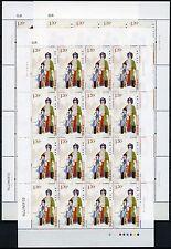 China prc 2010-14 kunqu ópera opera música Music 4163-65 arcos frase ** mnh