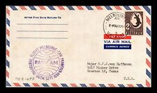 Dr Jim Stamps Melbourne San Francisco Airmail First Flight Australia Cover