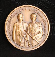 2000 Thailand King Bhumibol Adulyadej Rama 9 IX & Rama I Medal Coin Chakri Rare