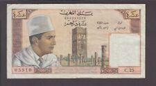 Morocco banknote P. 54b-5510  10 Dirhams C.25 Sig 2,  VF  We Combine