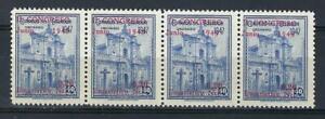 Ecuador 1949 Sc# 526 Jesuits church Eucharistic congress strip 4 MNH