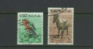 Oman 1982 Fauna 1/4 R Hoopoe Bird + 1/2 R Arabian Tahr Used