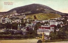 PIATIGURSK RUSSIA KAUKASUS MOUNTAINS 1911