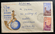 1951 New Delhi India First Day Cover To Christchurch New Zealand Asian Games