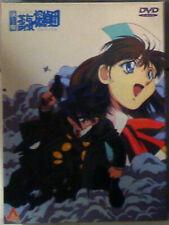 DVD Anime: Steam Detectives. Edicion Subtitulada al Ingles
