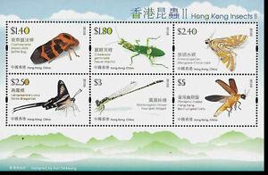 Hong Kong Insects II stamp souvenir sheet MNH 2012