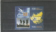 Kosovo Kosova Kosoves, 2007 Michel# 68-9, Block 6 EUROPA, MNH 90 €