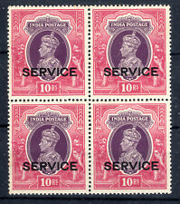 India 10 Rupee overprint SG0141 block of 4 MNH [I909]