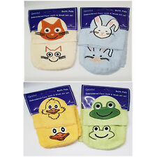 Face Mit & Face Cloth Pack of 2 1 Blue 1 Cream or 1Yellow 1 Green