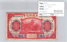 BILLET CHINE - BANK OF COMMUNICATIONS - 10 YUAN 1914 - SHANGHAI