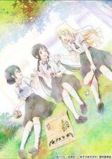 New Asobi Asobase Vol.7 Limited Edition Manga+DVD Japan 9784592105220