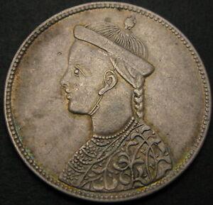 TIBET 1 Rupee ND (1902-11) - Silver - VF+ - 325 ¤