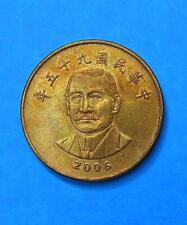 Taiwán 50 yuanes 2006