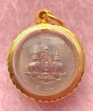 The Fiftieth Anniversary (Golden Jubille)-Thai Coin Year 2539-5 Baht