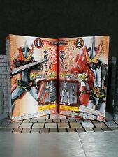Kamen Rider Saber Book1 Feat.01 SO-DO Kamen Rider Brave Dragon(CANDY TOY) Bandai