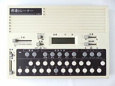Suiko St-30 Hougaku Trainer Musical Instrument for Shigin (詩�) 水光社 Synthesizer