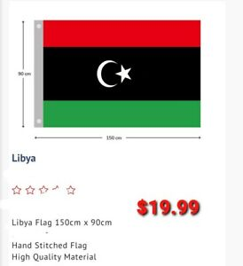 LIBYA FLAG 3' x 5' - LIBYAN FLAGS 900x 1500cm - BANNER 3x5 ft High quality - New