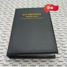5525PCS 221Values 0805 Chip Resistors SMD 1% 0Ω-20MΩ Assortment Kit-Sample Book
