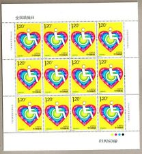 China 2018-12 National Day For Help Stamps Full Sheet 全国助残日
