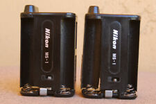 Nikon MS-1 AA battery holders for MB-1 battery pack - Working MS1 pair TYPE 1 C
