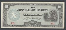 Japan 10 Pesos   1942 PD Military Note