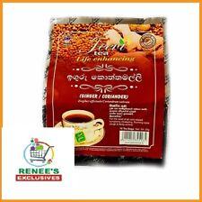 Ceylon Ginger & Coriander Herbal Tea, Viral Fever, Body Pain, Cold & Flu & Immun