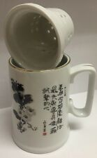 New Snow White China 2 Piece Tea Cup Mug Gold Trim Handpainted & Strainer
