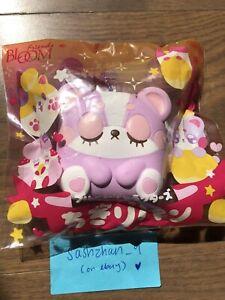 Ibloom Harajuku Purple bear chigiri squishy
