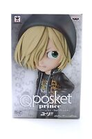 "YURI on ICE Yuri -Plisetsky- Figur  Authentic 7"" Banpresto Japan"