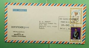 DR WHO 1975 EQUATORIAL GUINEA FDC COMBO REGISTERED AIRMAIL TO USA  g13683