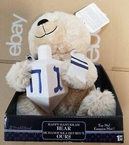 Teddy Bear white Happy Chanukah Hanukkah with Dreidel