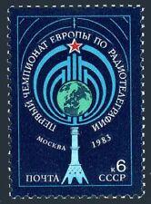Russia 5174 block/4,MNH.Michel 5304. European Championship of Radio-Telegraphy.