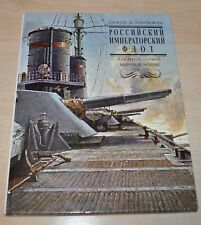 Russian Imperial Navy before the Great War 1914-1918 Fleet Book