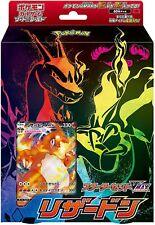 Pokémon Sword & Shield VMAX Charizard Starter Set Card Game
