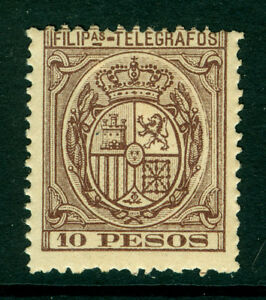 Spanish PHILIPPINES 1895 TELEGRAPHS  10pesos brown violet  Yv# 68 mint MH scarce