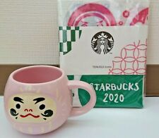 Starbucks Japan 2020 / Tokyo Limited Mug & Original Tenugui with Japanese Icons
