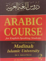 Madinah Arabic Course For English Speaking Students Vol 2 - PB