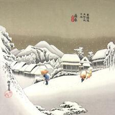 "Japanese Furoshiki Wrapping Cloth Scarf Tapestry 27"" Rayon Chirimen Hokusai Snow"