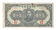 New listing China - 5000 Yuan, 1945