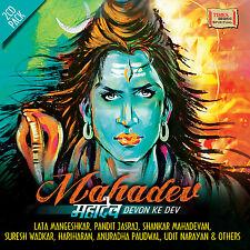 Mahadev Devon Ke Dev - Shiva Songs - 2016 / 2 CD Set Various Artists Times Music