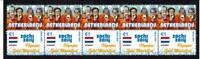 2014 SOCHI OLYMPIC GOLD STRIP OF 10 MINT STAMPS NETHERLANDS SPEED SKATING TEAM 1