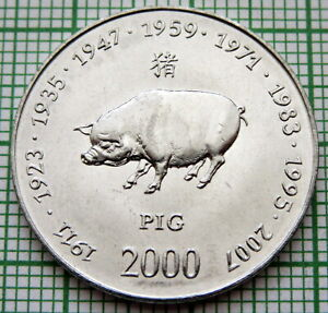 SOMALIA 2000 10 SHILLINGS, PIG - ASIAN ASTROLOGY SERIES, UNC