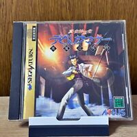 Shin Megami Tensei Devil Summoner Sega Saturn SS JAPAN