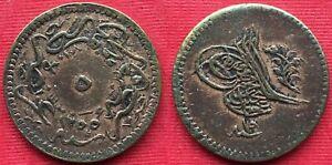 EGYPT - OTTOMAN , 5 PARA SULTAN ABDUL MEJID 1255/15 AH ( M4 - 4 ) , RARE