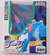 Takara Transformers Neo DESTRON (DIRGE) D-14 New Sealed