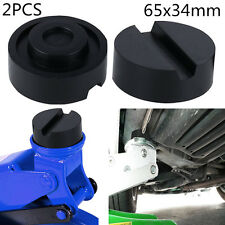 2pcs Heavy Duty Slotted Jack Pad Frame Rail Stand Side Pinch Weld Adapter Rubber
