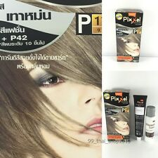 Very Light Ash Blonde Permanent Color Hair Dye Cream P17 Lolane Pixxel 50 Ml