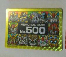 GUNDAM SD CARDDASS  BEST SELECTION CARD PRISM 30TH CARTE MEMORIAL 500 JAPAN MINT