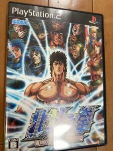 PS2 Hokuto no Ken Shinpan no Sousousei Kengou Retsuden Fist of the North Star